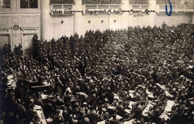 Petrograd Soviet, 1917